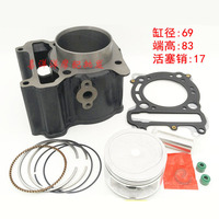 69mm Motorcycle Cylinder Water cooling For LINHAI 170mm VOG 257 260 EcoPower 260 Aeolus 260 Xingyue GSMOON XY260T Majesty YP250