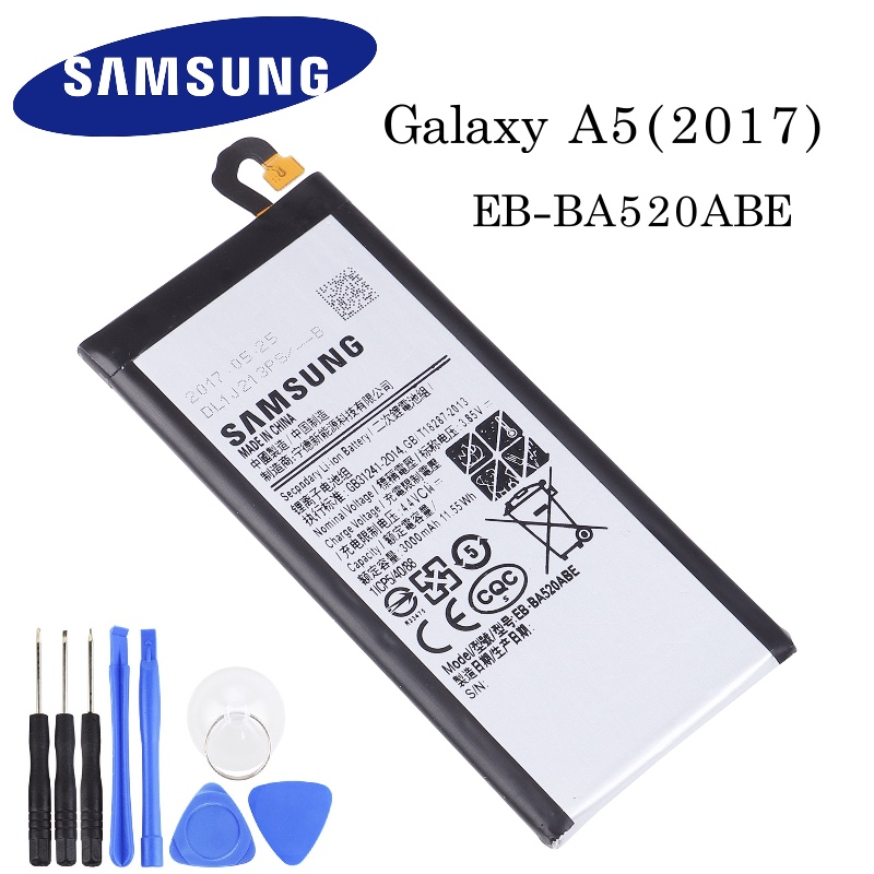 Replacement for Samsung EF-BT520BWEGUJ