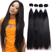Rucycat 8 40 인치 페루 인간의 머리카락 번들 스트레이트 100% 레미 헤어 위브 번들 1/3/4/Lot 헤어 위브 무료 배송