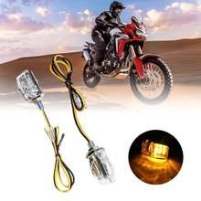 Светодиодный мини указатель поворота для мотоцикла светодиодный