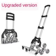 Cart Trolley Hand-Truck Heavy-Duty All-Terrain Dolly Stair-Climbing Aluminum-Alloy Portable