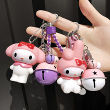 2020 Korean version of cute angel baby key chains lovers' bags key chain cartoon doll pendant creative gifts surprise prices(China)