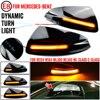 Fumé LED dynamique rétroviseur indicateur séquentiel lumière pour Benz classe C W204 S204 07-14 Viano Vito Bus W639 W164 ML300 350