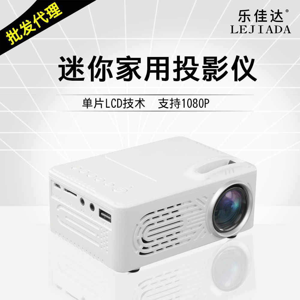 20 New Style 20 Mini Projector for Home Use LED Portable Micro Projector  Support 20 P High definition Projection