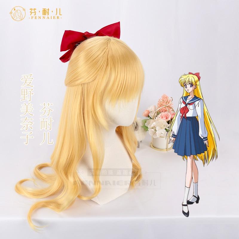 Athemis Anime Sailor Moon Minako Aino / Sailor Venus Cosplay Costume Custom Made Dress High Quality