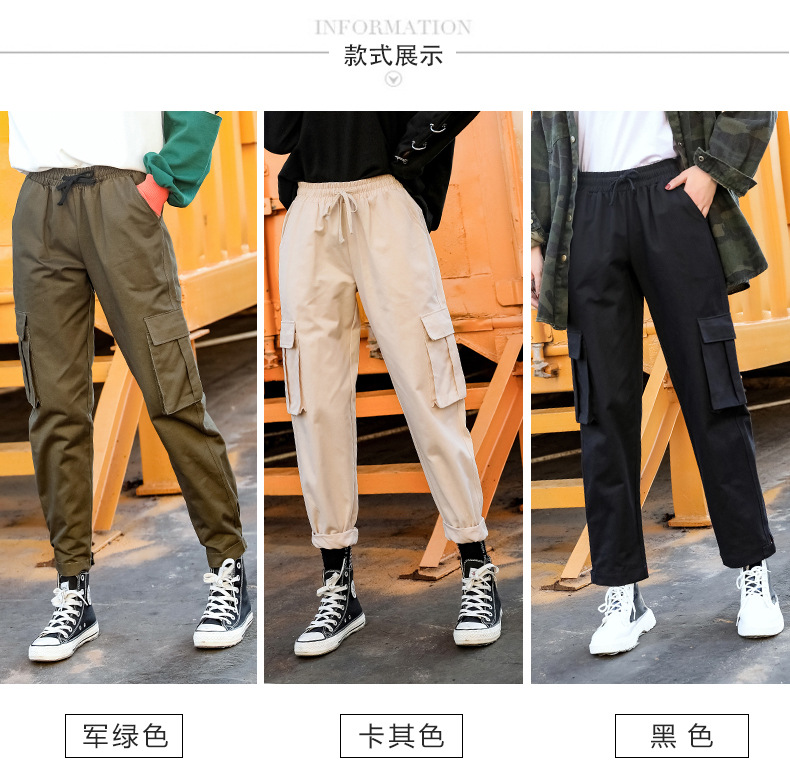 2019 spring and autumn new women's straight jumpsuit casual harem pants Harajuku style Korean version of the elastic waist wide 46