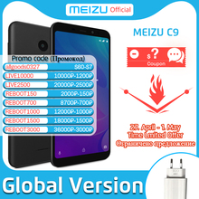 Meizu C9 2GB 16GB Global Version Mobile Phone Quad Core 5 45 inch 1440X720P Front 8MP Rear 13MP Camera 3000mAh Battery cheap Detachable Android other Nonsupport Smart Phones Capacitive Screen Portuguese Micro Usb 2 SIM Card 5 45 Normal Screen WCDMA