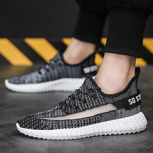 Men Casual Luminous Shoes Light Weight Running Shoes Spring Autumn Breathable Sneakers Sports Shoes 2020Breathable Sports Shoes li ning 2018 women shoes ace run running shoes light weight wearable li ning sports shoes fitness breathable sneakers arbn006
