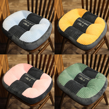 Pillow Seat-Cushion Chair Ins Sofa Sedentary Office Comfortable Thicken Nordic
