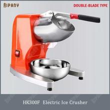 цена HK300F electric ice crusher shaver double blade ice block breaking machine smoothie snow cone maker ice cube grinder processor онлайн в 2017 году