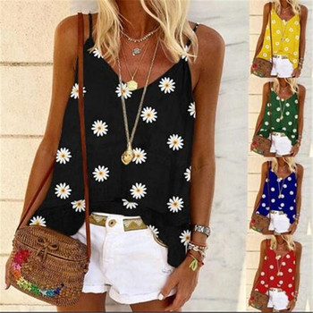 clothing UVRCOS 2020 Hot Selling Women's Sleeveless Summer Casual Camisole
