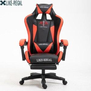 Image 2 - Krzesło WCG krzesło krzesło do pracy na komputerze krzesło biurowe leżące i podnoszące krzesło z podnóżkiem darmowa wysyłka