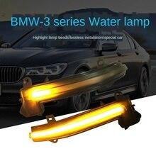 For BMW F20 F30 F31 F21 F22 F23 F32 F33 F34 X1 E84 1 2 3 4  2pcs Dynamic Rearview Mirror Blinker Turn Signal LED light series universal replacement carbon fiber mirror cover for bmw rearview door mirror covers x1 f20 f22 f30 gt f34 f32 f33 f36 m2 f87 e84