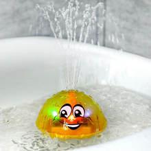 Детская игрушка для купания с распылителем автоматический индукционный