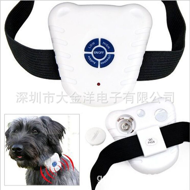 Pet Supplies Electronic Ultrasonic Pets Stopping Barking Device Training Device Dog Trainer Dog Zhi Fei Qi