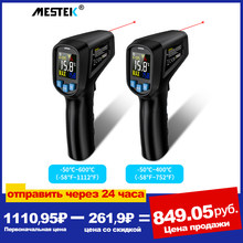 Digital Infrared Thermometer -50~600C Laser Temperature Meter Gun Digital LCD Industrial Outdoor Laser Pyrometer IR Thermometer