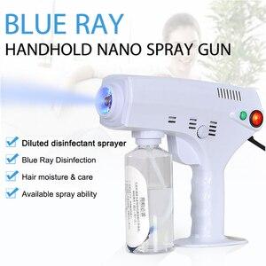 Голубой светильник, нано-паровой пистолет, распылитель, масло для обработки волос, салон, машина для окрашивания волос, нано-паровой аппарат...