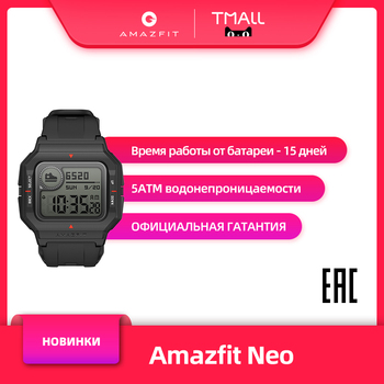 Amazfit neo global version Smart Watch official warranty sleep monitor water resistant 5 ATM