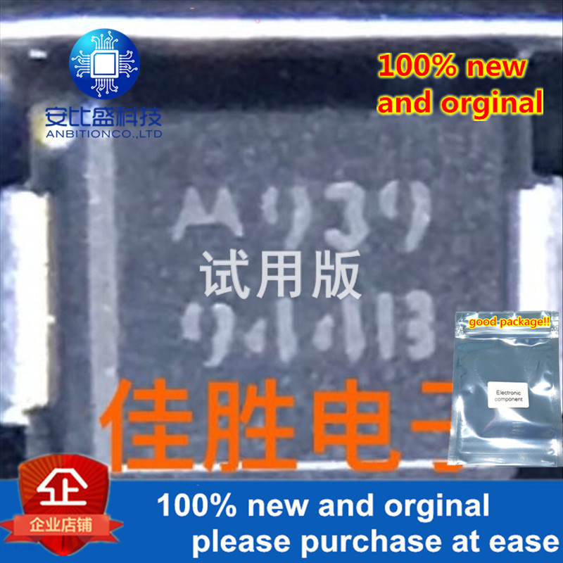 25-50pcs 100% New And Orginal 1SMB5944BT3 3W62V DO214AA Silk-screen 944B  In Stock
