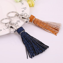 Ripple Handmade PU Leather Keyring Tassel Pendants Keychain Car Bag Purse Key Holder Chain