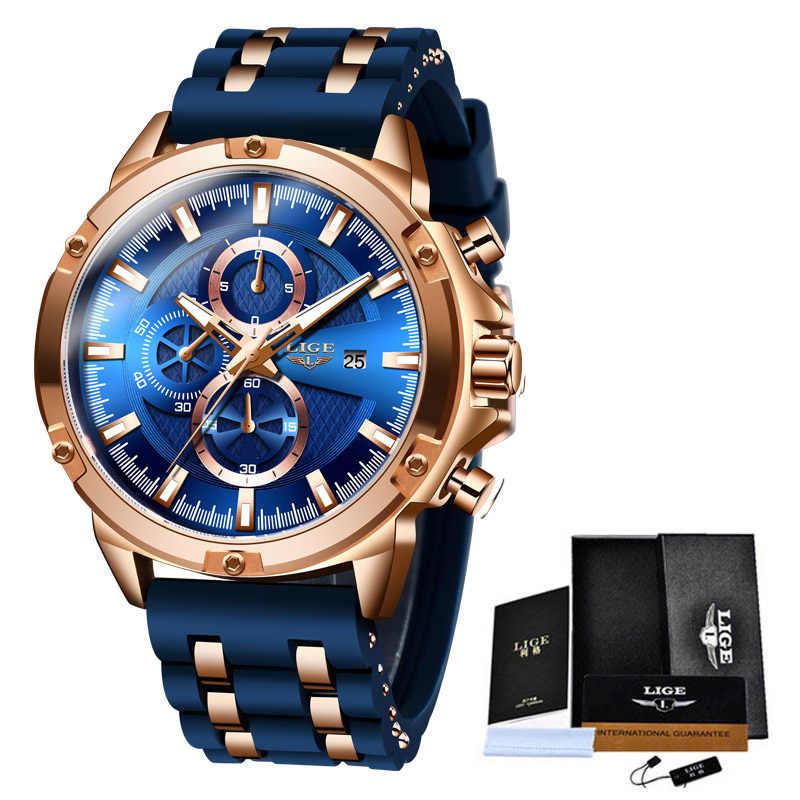 LIGE 캐주얼 스포츠 시계 남자 블루 탑 브랜드 럭셔리 군사 Silicagel 손목 시계 남자 시계 패션 크로노 그래프 Relogio Masculino