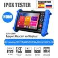 Android System HD 1920*1200 IPS Bildschirm Security Test Werkzeug H.265 4 K HDMI ONVIF POE WIFI IP/ analog/AHD/TVI/CVI 8MP Kamera Tester-in Getriebe & Kabel aus Sicherheit und Schutz bei
