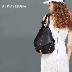 Image 1 - AVRO mochila informal de MODA para mujer, bolso de hombro de piel auténtica de gran capacidad para adolescentes, mochilas de viaje escolares