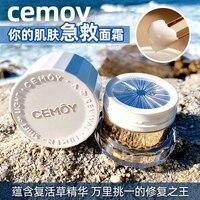 Hottest Cemoy Lumen Series Rich Lightweight Face Cream Nourishing Brightening Rejuvenate Skin Fresh Glowing AntiAgeing Treatment