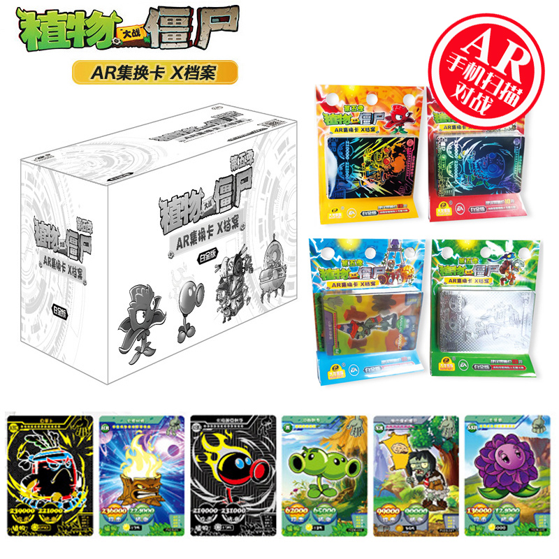 192 pièces/ensemble plantes Vs Zombies grande vague plage cartes plantes Zombies platine recueillir carte pois tireur tournesol commerce carte enfant jouet