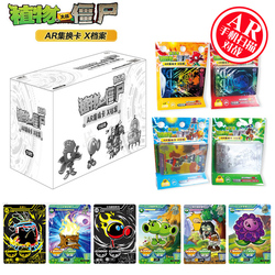 192pcs/set Plants Vs Zombies Big Wave Beach Cards Plants Zombies Platinum Collect Card Pea Shooter Sunflower Trade Card Kid Toy