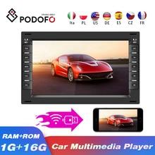 Podofo radyo GPS 2 Din Android araba multimedya oynatıcı VW Volkswagen Golf Polo TRANSPORTER Passat b5 b6 BORA MK5 SHARAN JETTA