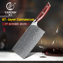YARENH 7 Inch Cleaver Knife Chinese Vegetable Kitchen knives 67 Layers Damascus Chef Professional Cooking Rosewood Handle