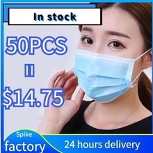 50pcs Disposable Mask Anti droplet Dustproof Haze Breathable Adult Children Three Layer Meltblown Fabric 50 Protective Masks