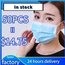 Masque jetable 50pcs, Anti gouttelette, Anti poussière et brume, respirant, trois couches pour enfants et adultes, tissu fondu soufflé, 50 couches