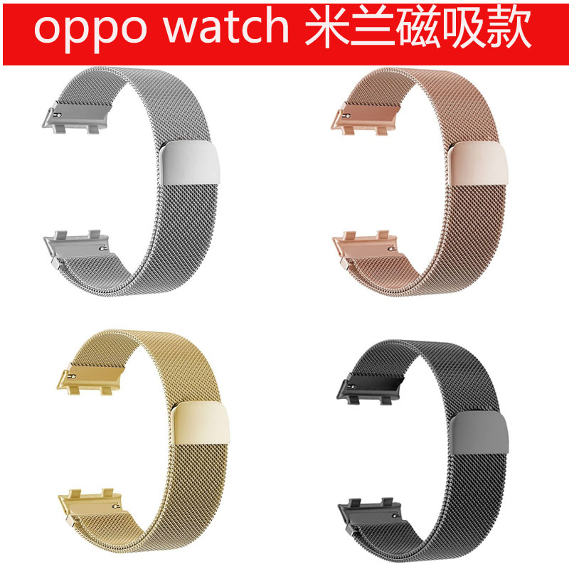 New WristBand Stainless Steel Magnetic Closure Bracelet Strap For OPPO Watch Band Milanese Loop 41mm 46mm