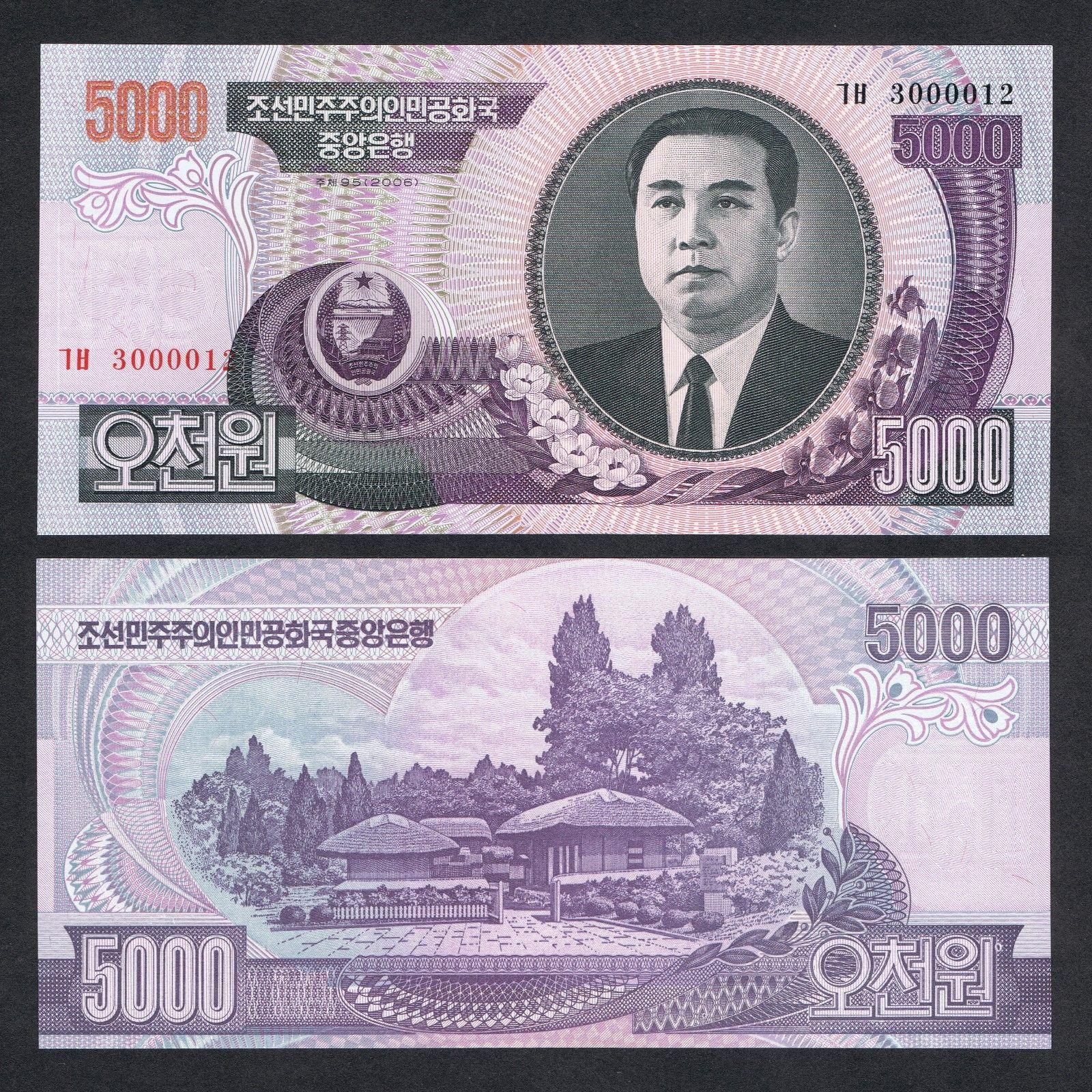 Северокорейская коллекция банкнот 5000 KPW Корея-Север выиграла Аутентичные валюты нециркулированные коллекторы банкнот