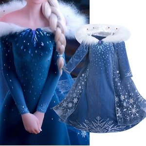 Girls Princess Dress Christmas Halloween Party Costumes Children Birthday Vestidos Robe Kids Disfraz Clothes