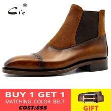 Cie/ботинки из натуральной телячьей кожи с квадратным носком и натуральным лицевым покрытием; коричневый с оттенком патины; мужские Ботильоны ручной работы на заказ из кожи с эластичным ремешком; A03