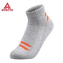 Брендовые профессиональные носки для бега humtto 3 пары женские