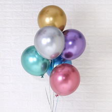10pcs 10-inch Star Balloon Blue Gold Silver Latex Birthday Party Marriage Wall Decoration