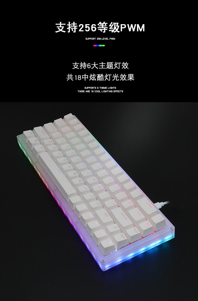 键盘详情页_04