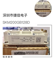 SKM200GB128D SKM100GB12T4G SKM300GB124D SKM150GB128D 400GB12