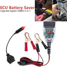 ولاعة سجائر ECU ، موفر للذاكرة ، متوافق مع OBD2 ، اتصال الطوارئ ECU ، بطارية السيارة ، آمن