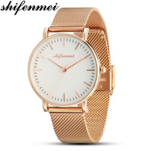 Shifenmei Women Watches Fashion Watch 20