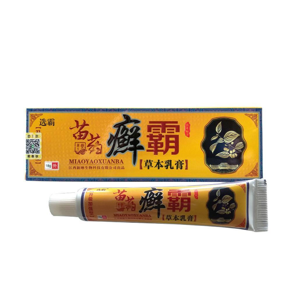 Psoriasis Cream Dermatitis Eczematoid Eczema Ointment skin Itching Psoriasis Relief Skin Repair Care Cream Treatment L0B3 image