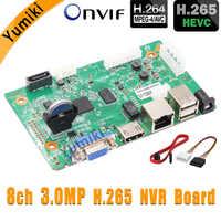 8CH * 3.0MP H.265/H.264 NVR Netzwerk Vidoe Recorder DVR Board für IP Kamera mit SATA Linie ONVIF VMS p6Spro