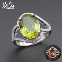 Bolai Oval 14*10mm Sultanit yüzük 925 ayar gümüş renk değişimi Nano Diaspore çok renkli taş güzel takı kadın 11.11