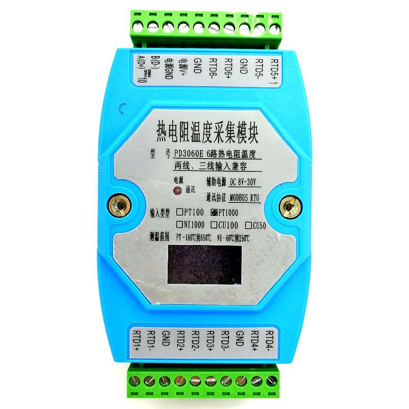 6 way PT100 PT1000 temperature acquisition module temperature transmitter MODBUS RTU