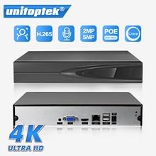 H.265 HEVC 8CH 16CH CCTV NVR для 8MP/5MP/4MP/3MP/2MP ONVIF 2,0 IP камера металлическая сетевая видеокамера P2P для системы видеонаблюдения