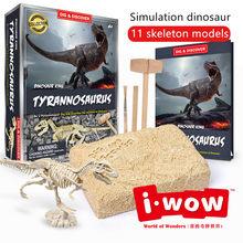 Crianças diy dinossauro escavação brinquedos jurássico animais dinossauro esqueleto fóssil arqueologia escavação montagem brinquedos